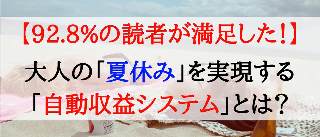 【期間限定】コンテンツサイトを無料プレゼント!