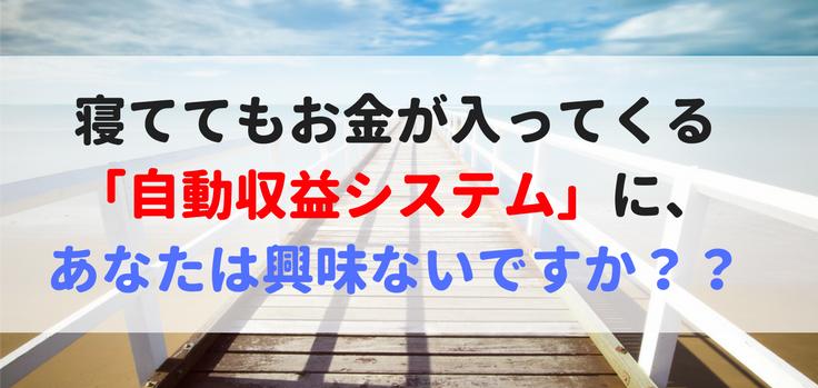 【無料公開】92.8%が満足した!